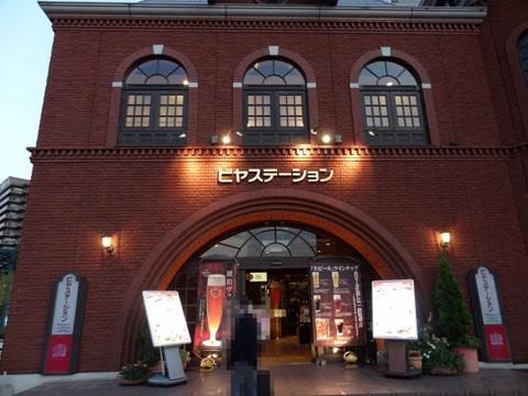 beerstation04