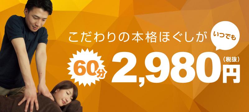 shop_top_banner