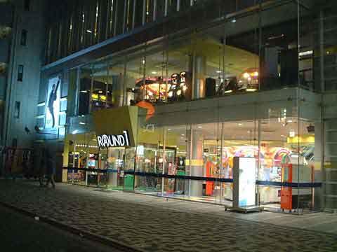 ラウンドワン横浜西口店
