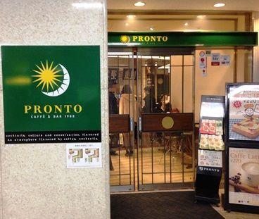 PRONTO 横浜西口北幸店
