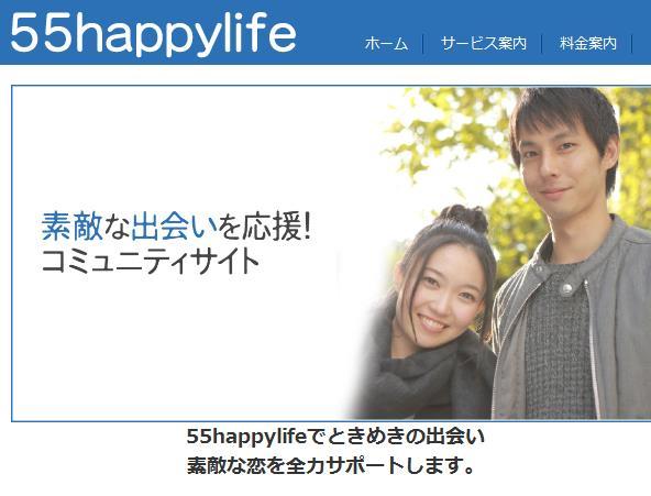 55happylife
