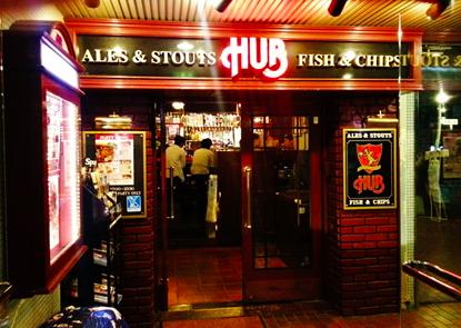HUB市ヶ谷店