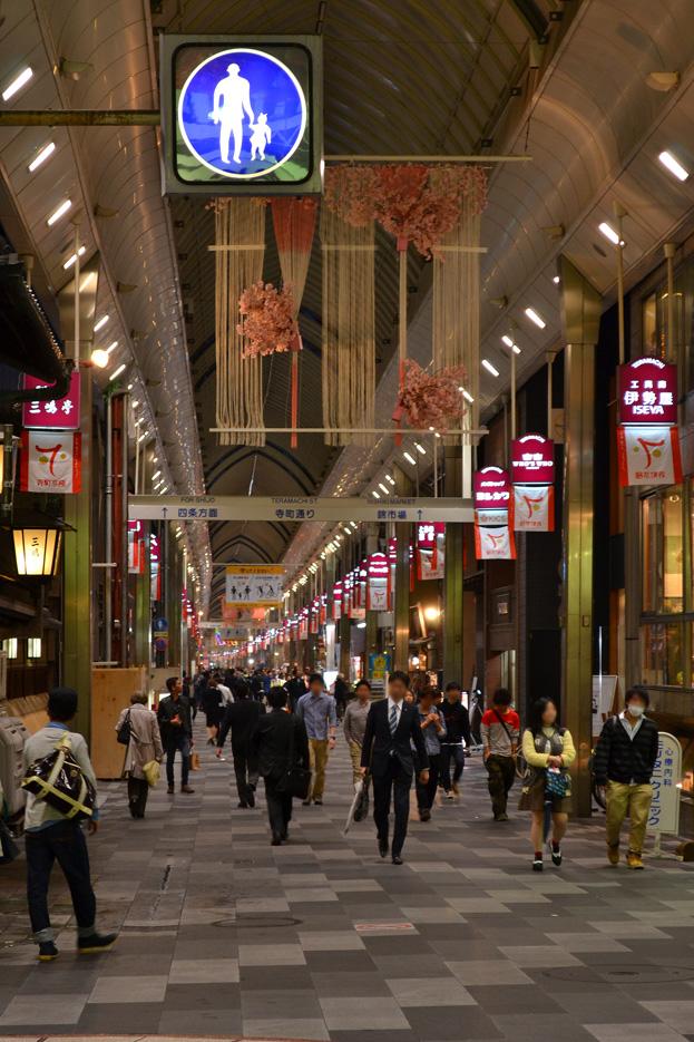 新京極通り・寺町通り