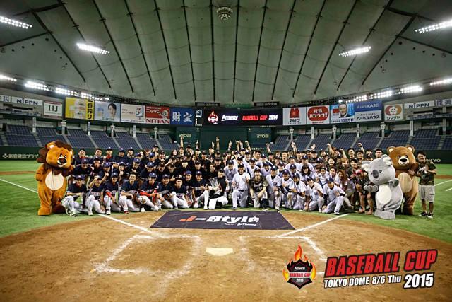 アムウェイの野球大会