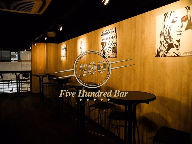Five Hundred Bar 500