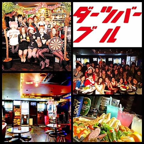金沢市の20代社会人の出会いの場