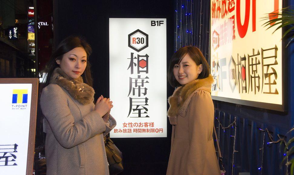 金沢市の出会いの場(20代社会人)
