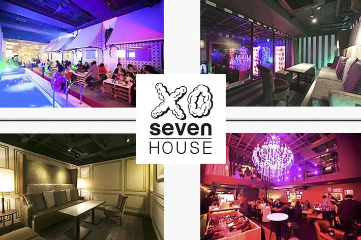 seven HOUSE