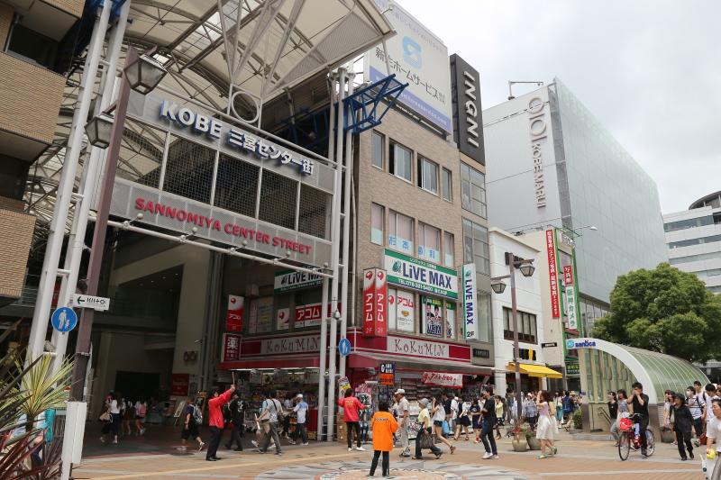 神戸 出会える 場所