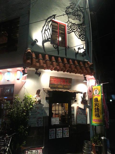 エキニシ(広島駅前大須賀町)