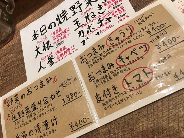 赤坂バル横丁_170726_0045
