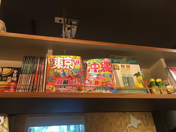 赤坂バル横丁_170726_0011