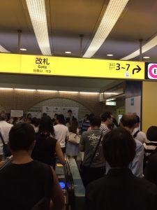 麻布駅の混雑