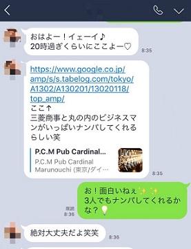 PCM_170817_0007