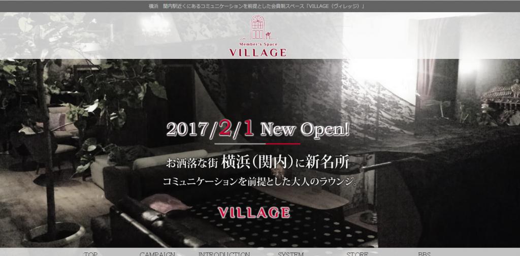 VILLAGE 関内