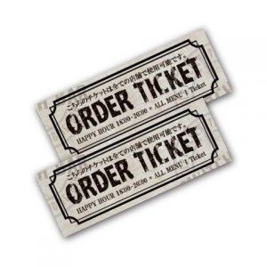 スイッチバーのチケット