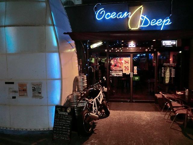 OCEAN DEEP - オーシャンディープ