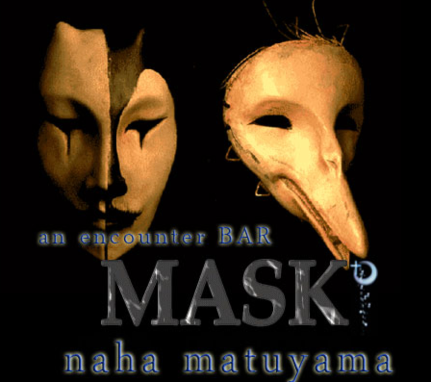 an encounter BAR MASK ~マスク~