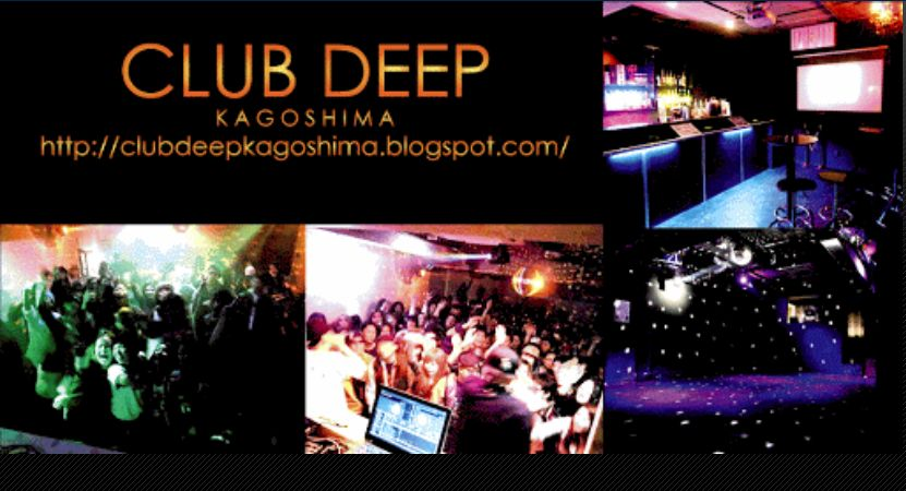 CLUB DEEP鹿児島