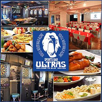 SPORTSBAR・ULTRAS-ウルトラス-岡山店