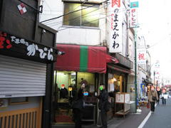 大井町横丁6