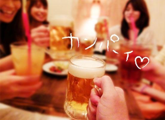 徳島市の出会いの場20代社会人