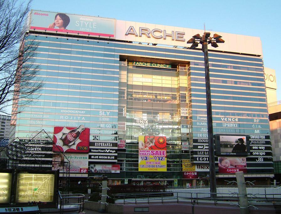 Arche-omiya