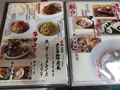 上野産直飲食街