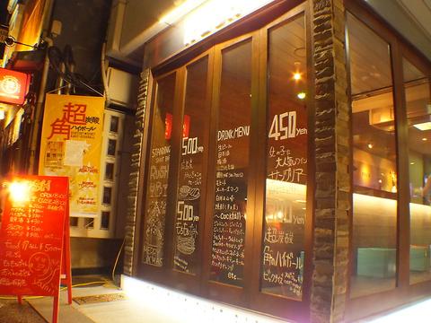岡山市の出会いの場(20代社会人)