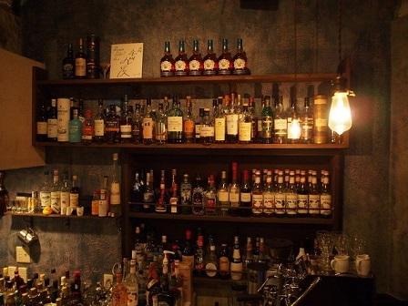 bar QUEEN SOLEIL