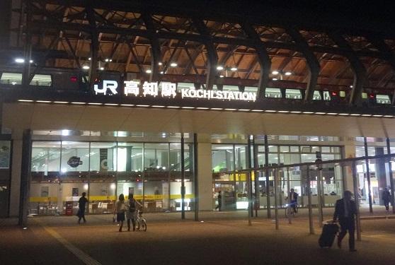 高知駅周辺