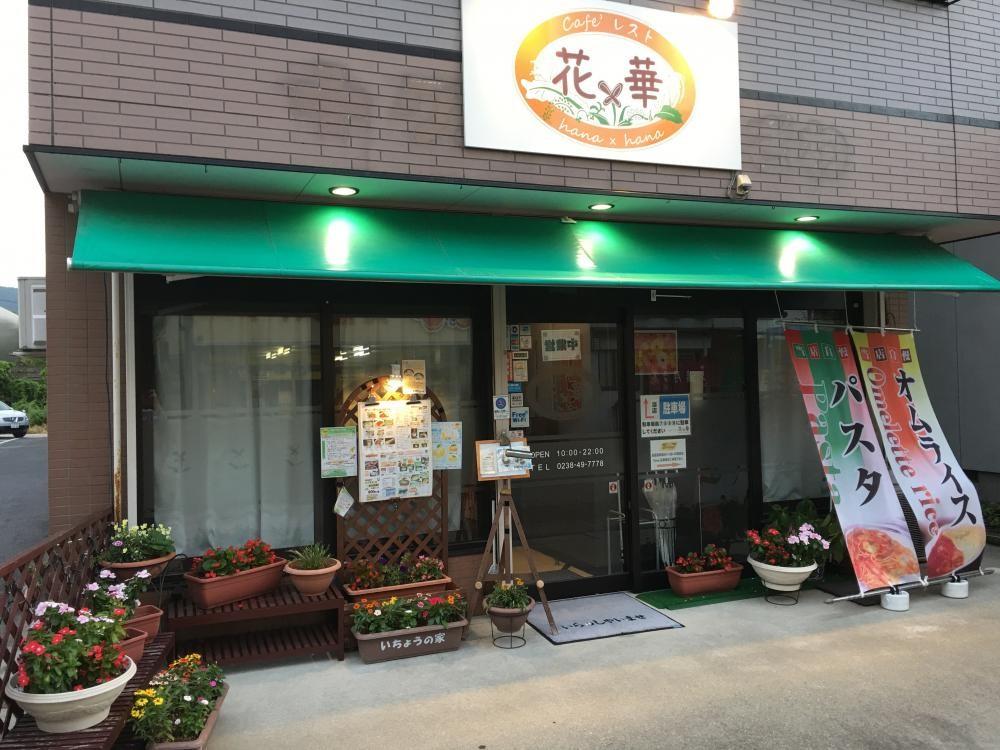 Cafe レスト 花×華