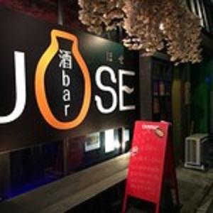 JOSE(ホセ)