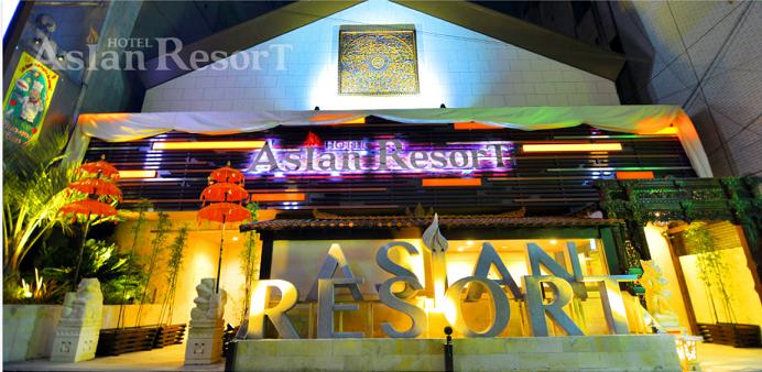 Asian  Resort