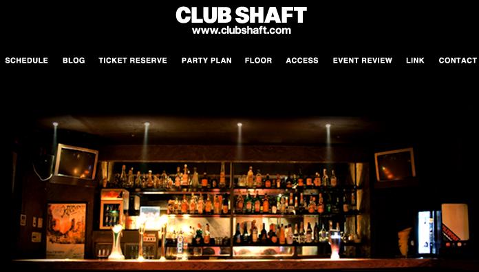 CLUB SHAFT