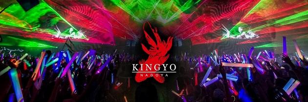 KINGYO NAGOYA