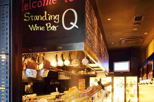 Standing-Wine-Bar-Q