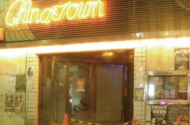 club CHINATOWN