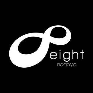 eight nagoya
