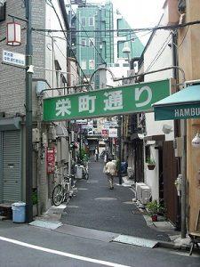 栄え通り商店街