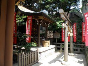 飯富稲荷神社
