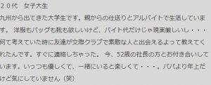 リッチモンド赤坂3