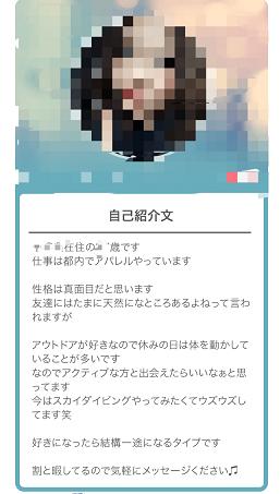 IMG_3311