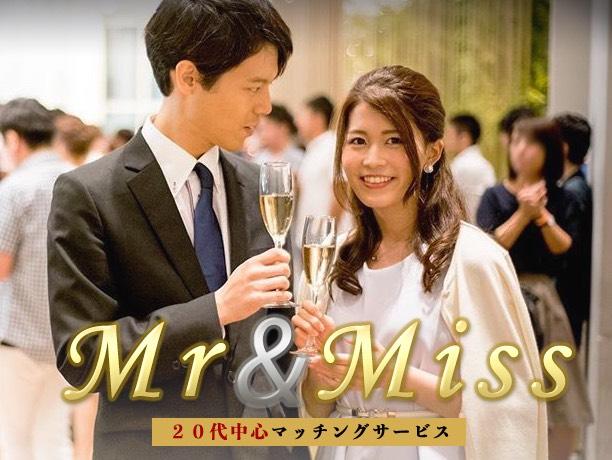 MR&Miss(ミスターアンドミス)の口コミ・評判をカミングアウト