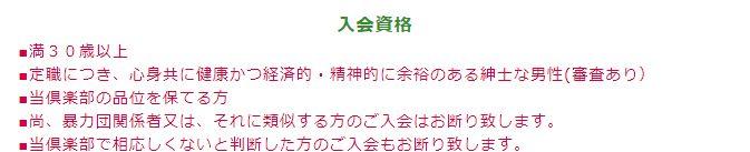 恵比寿エレガント3