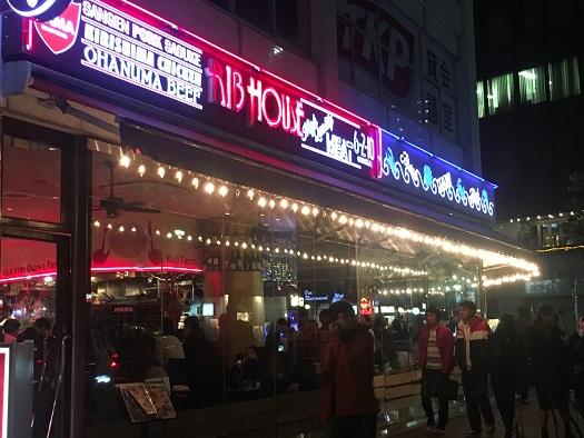 あかあお(RIB HOUSE & OCEAN HOUSE)