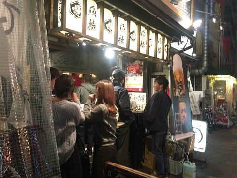 魚椿 栄店