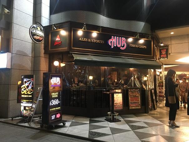 HUB名古屋栄錦通り店