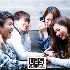U25相席屋 大阪アメリカ村店