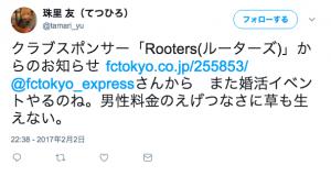 スクリーンショット 2018-05-13 14.49.34
